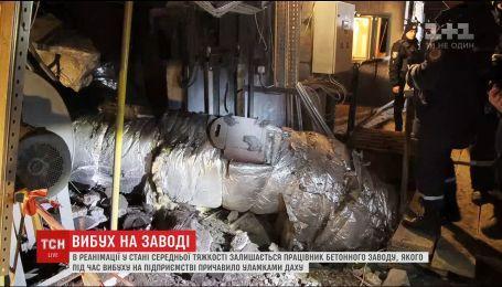 Працівник бетонного заводу Тернополя, де напередодні стався вибух, перебуває в реанімації