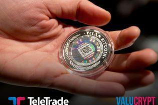 ValuCrypt - відгуки про новий продукт від Телетрейд
