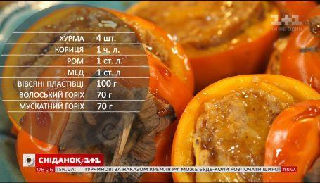 Запечена хурма – рецепти Сенічкіна