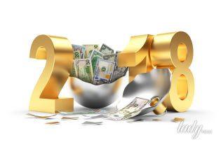 Кто будет хорошо зарабатывать в 2018 году