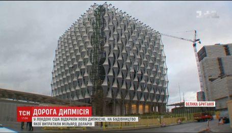 В Лондоне открыли посольство США стоимостью в миллиард долларов