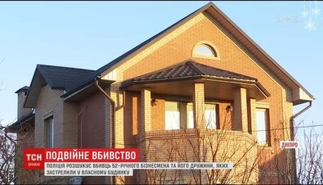 Вблизи Днепра неизвестные убили бизнесмена и его жену