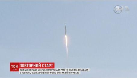 """Компанії """"Spacex"""" вдалося вдруге запустити той самий корабель на орбіту"""