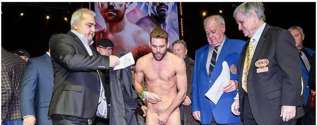 Боксеры Сондерс и Лемье разделись догола на церемонии взвешивания