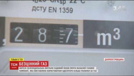 Дорогий газ: жителі Зеленодольська виграли судовий позов проти газової компанії