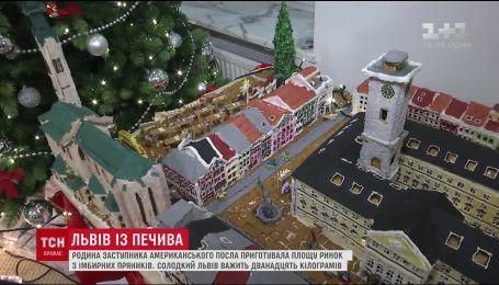 Семья заместителя посла США создала львовскую площадь Рынок с пряников