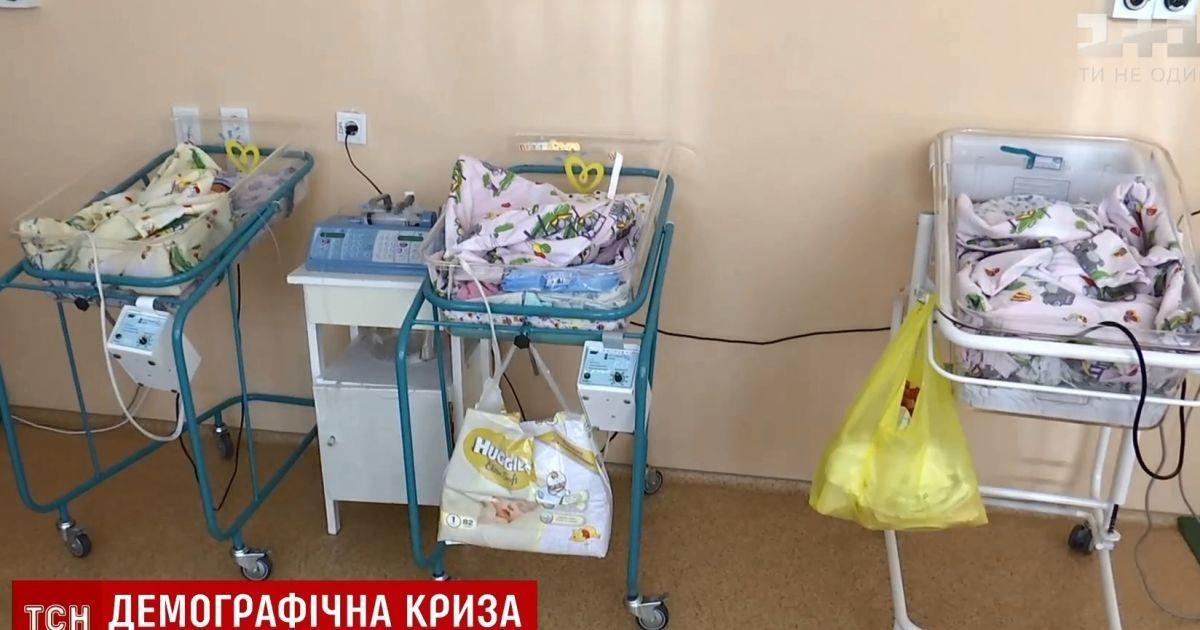 Украина скатилась на 172 место в мире по уровню рождаемости