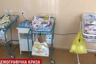 Нас 42 мільйони: Держстат назвав теперішню чисельність населення України