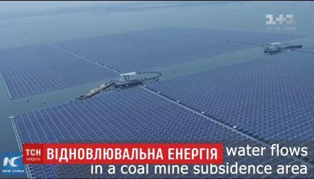 Китайцы запустили крупнейшую в мире плавучую фотоелектростанцию