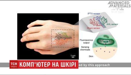 У США татуювання на шкіру наносять за допомогою 3D-принетра та живих бактерій