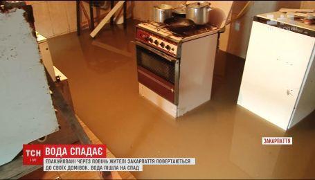 Эвакуированные из-за наводнения жители Закарпатья возвращаются домой