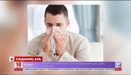 Тестостерон і імунітет: чому чоловіки важче переносять застуду