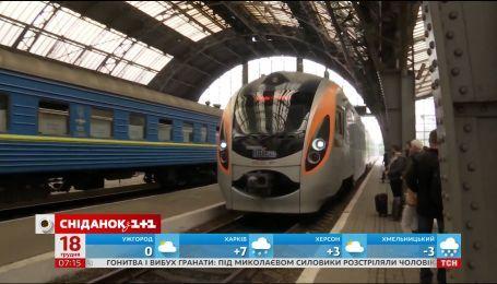 Укрзализныця запускает новые рейсы в Европу. Экономические новости
