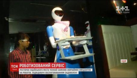 В одном из ресторанов Индии официантов заменили роботами