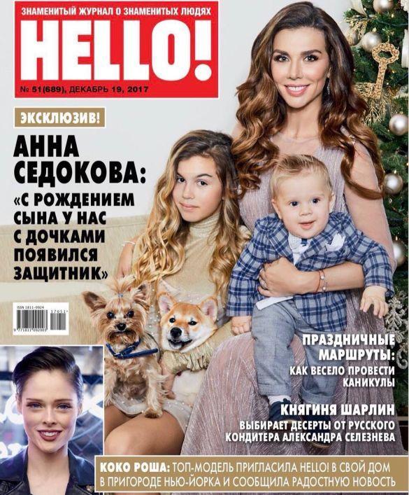Анна Седокова_2