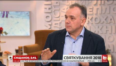 Какие новогодние развлечения ждут киевлян и гостей столицы - разговор с организатором