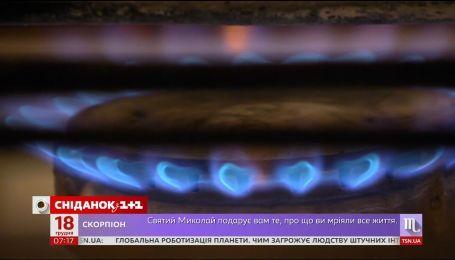 Боротьба з лічильником: на Дніпропетровщині мешканці будинку виграли позов проти газової компанії