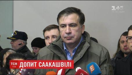 Саакашвили пришел в ГПУ, но на допрос идти отказался