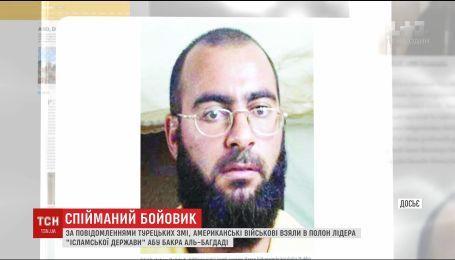 """Американские военные поймали главаря """"ИДИЛ"""""""