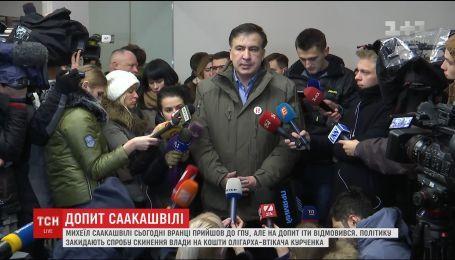 Михеил Саакашвили отказался давать показания в Генпрокуратуре