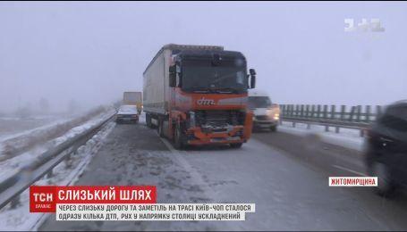 Движение в направлении столицы на трассе Киев-Чоп затруднено из-за массовых ДТП