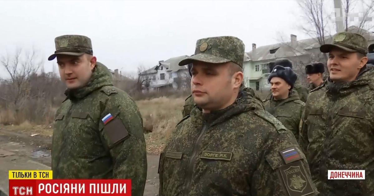 У ДПСУ підтвердили виїзд з України російських офіцерів з СЦКК