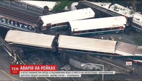 У столиці США поїзд із пасажирами впав із моста на автостраду, є загиблі