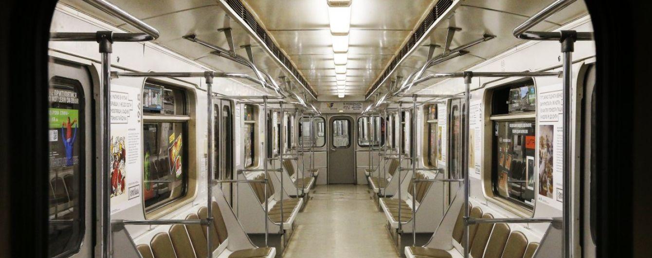 У Києві підірвали петарду в вагоні метро