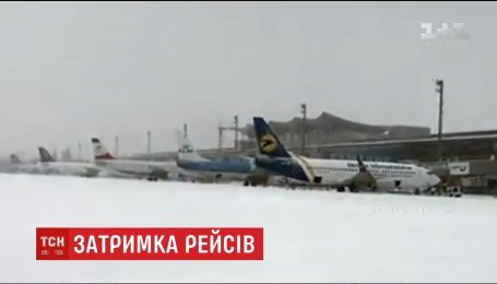 Через сильний снігопад у столичних аеропортах скасовали частину рейсів