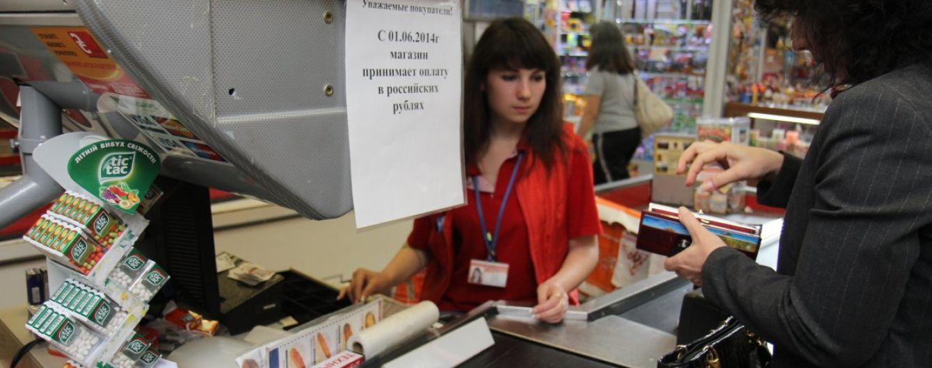 В Украине упростили регистрацию кассовых аппаратов