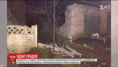 Восемь гражданских получили ранения во время обстрела Новолуганского оккупантами