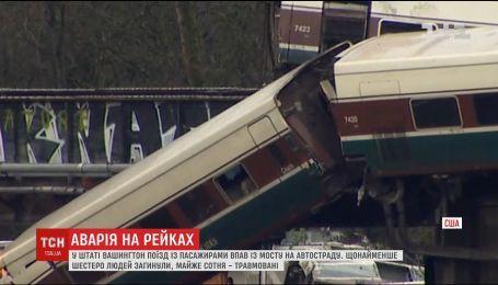 В штате Вашингтон с моста на автостраду упал поезд с пассажирами