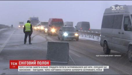 Задержанные поезда и отменены рейсы: Украина страдает от непогоды