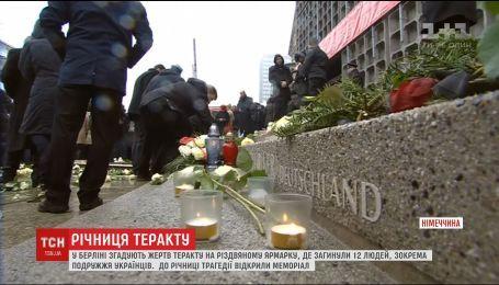 Німеччина вшановує жертв теракту в Берліні