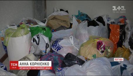 В Полтаве специализированная школа-интернат оказалась в центре скандала из-за пренебрежения подарками от волонтеров