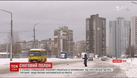 Снегопад вызвал коллапс на улицах Киева