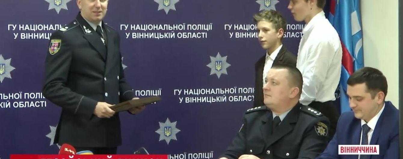 На Винниччине двое подростков самостоятельно поймали опасного вора-рецидивиста