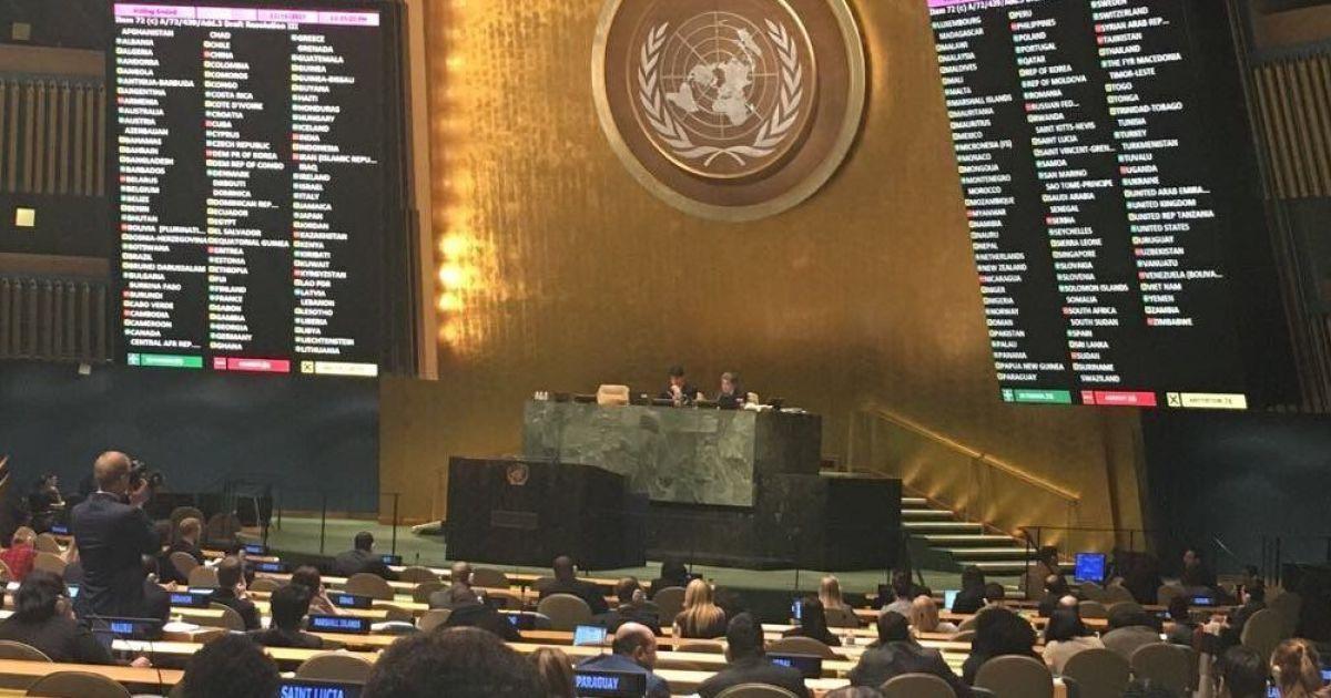 Генассамблея ООН рассмотрит проект резолюции Украины о милитаризации Азовского моря