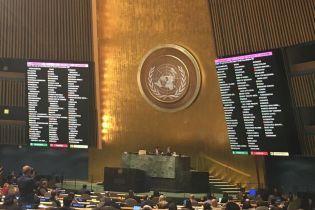 Комітет Генасамблеї ООН схвалив українську резолюцію щодо прав людини у Криму