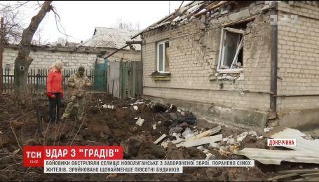 Российские оккупанты с реактивной артиллерии обстреляли позиции украинской армии в районе Зайцевого