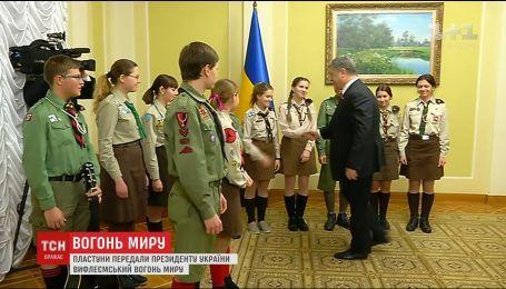 Украинские пластуны передали президенту Вифлеемский огонь мира