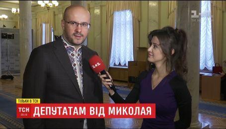 Депутати розповіли, які подарунки отримали на День святого Миколая