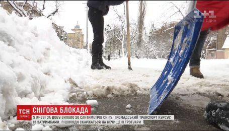 Київська влада оцінює свою роботу з очищення Києва від снігу на тверду четвірку