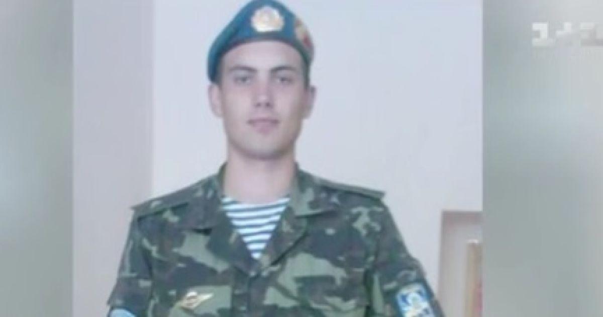 У зоні АТО загинув 24-річний військовий із Житомира