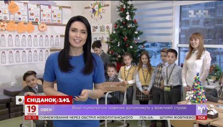 Ученики киевской школы самостоятельно устроили благотворительную ярмарку ко Дню святого Николая