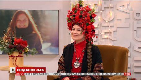 У гостях Сніданку письменниця Лада Лузіна