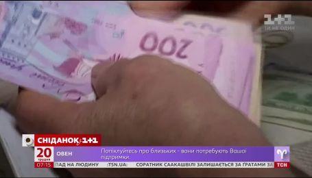 С нового года в Украине обнародуют реестр неплательщиков алиментов - экономические новости