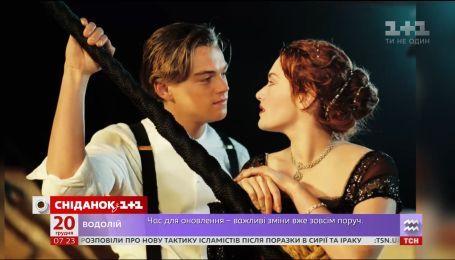 """Цікаві факти про оскароносний """"Титанік"""""""
