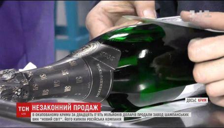 """У Криму продали легендарний завод шампанських вин """"Новий світ"""""""