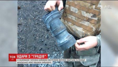 Боевики обстреляли украинские позиции с оккупированной Горловки